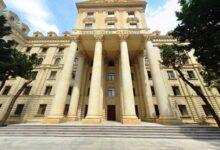 Photo of Обнародованы детали исков, поданных Азербайджаном против Армении