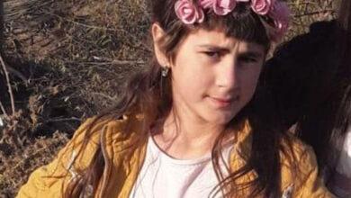 Photo of Заявление Генпрокуратуры о несоответствии группы крови убитой Нармин Гулиевой