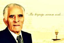 Photo of Məmməd Araz – Dünya sənin, dünya mənim, Vətən mükafatı