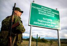 Photo of Qərb ölkələri Rusiyanı separatçı bölgələri tanımaq qərarını geri çəkməyə, qoşunlarını çıxartmağa çağırdı