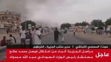Photo of Sudanda dövlət çevrilişi – Ordu baş nazir və 4 naziri həbs etdi