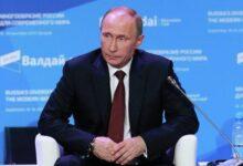 Photo of Putin: Tarix təkrarlandı, nəhəng qlobal güc qurban oldu